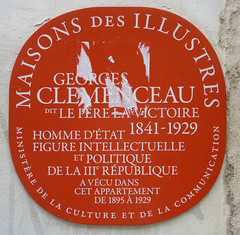 Photo of Red plaque № 41451