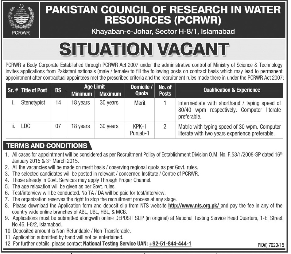 Pakistan Council of Research in Water Resources Jobs