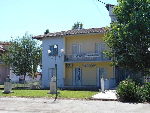 domokos neomonastiri