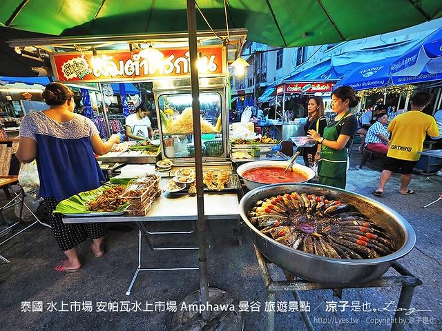 泰國 水上市場 安帕瓦水上市場 Amphawa 曼谷 旅遊景點 45