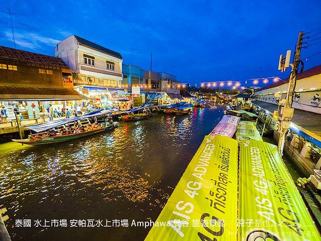 泰國 水上市場 安帕瓦水上市場 Amphawa 曼谷 旅遊景點 77