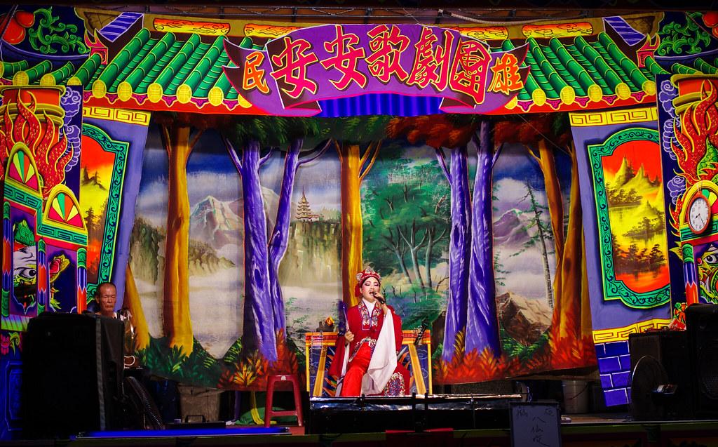 民雄大士爺文化祭_安安歌劇團