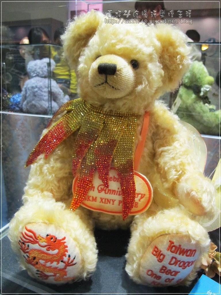 05-1 30萬金龍泰迪熊