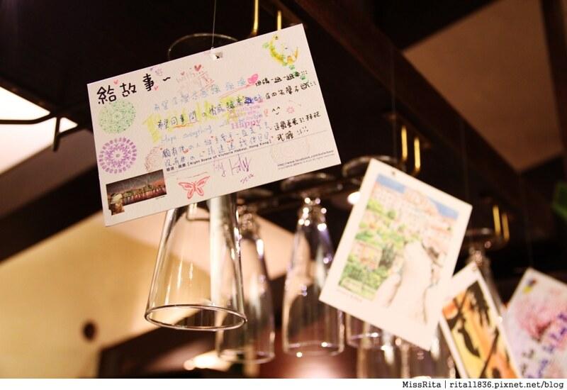 東海 藝術街 好吃 故事咖啡館16