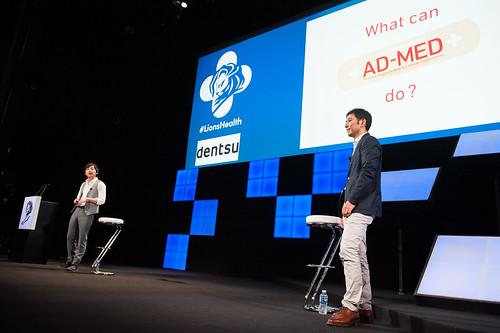 Dentsu_Seminar295