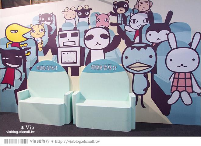 【阿朗基愛旅行】台北華山藝文特區阿朗基展~跟著阿朗基一起環遊世界去!14