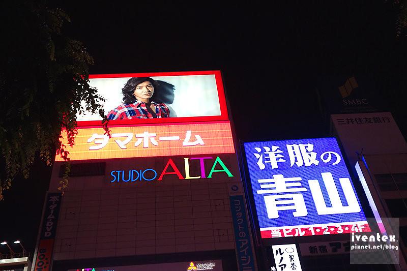 03刀口力日本東京JR新宿站