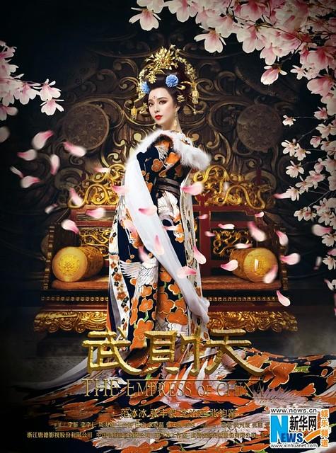 Phim Võ Tắc Thiên 2014 - The Empress Of China