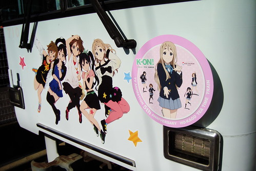 2014/11 京阪大津線 けいおん!5周年 HO-KAGO TEA TIME TRAIN #01