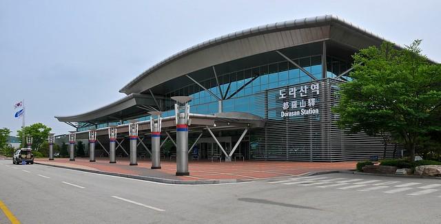 Dorasan Station exterior