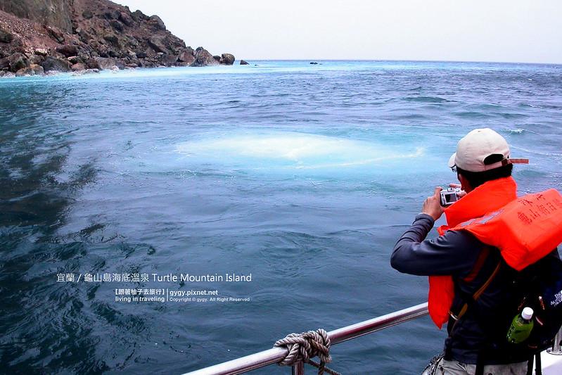 神秘龜山島141