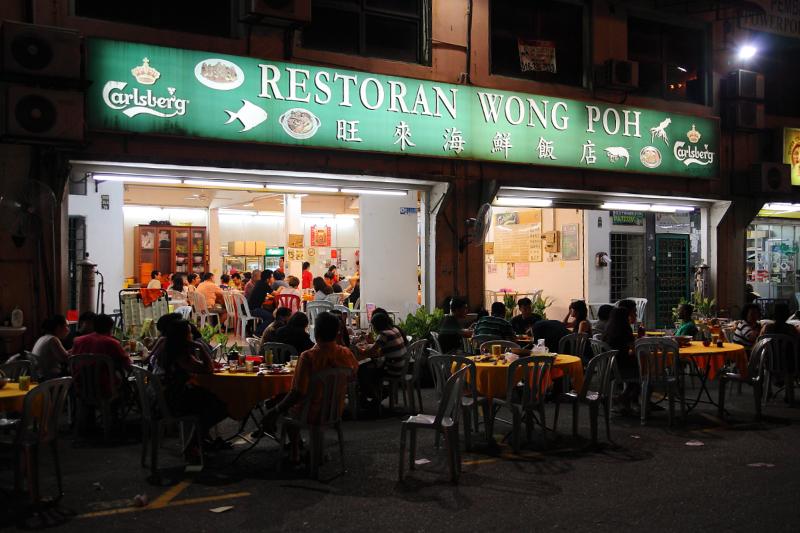 Restoran-Wong-Poh-PJ