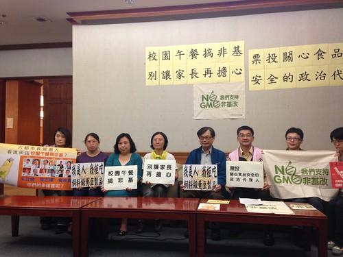由台灣無基改推動聯盟推動的「基改作物退出校園午餐」,19日公布簽署候選人名單。