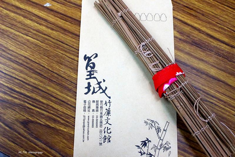 新竹竹東湯圓文化小旅行 (76)