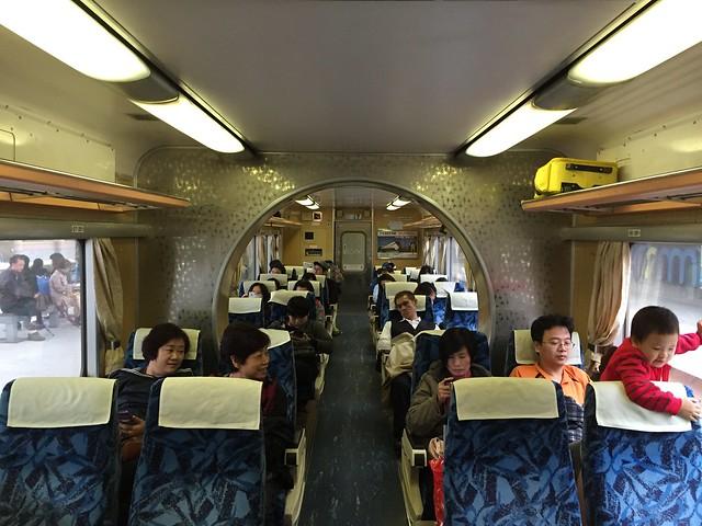 train to ruifang