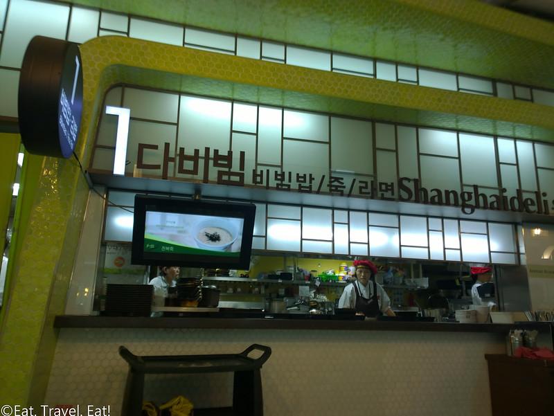 Seoul Incheon International Airport (ICN)- Incheon, South Korea Shanghaideli