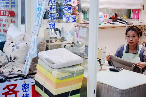 永楽市場の縫製屋