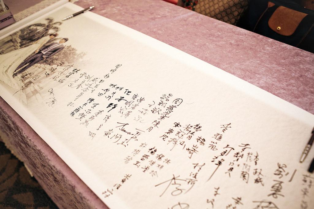 文定記錄:先達&湘婷3375-189-2.jpg