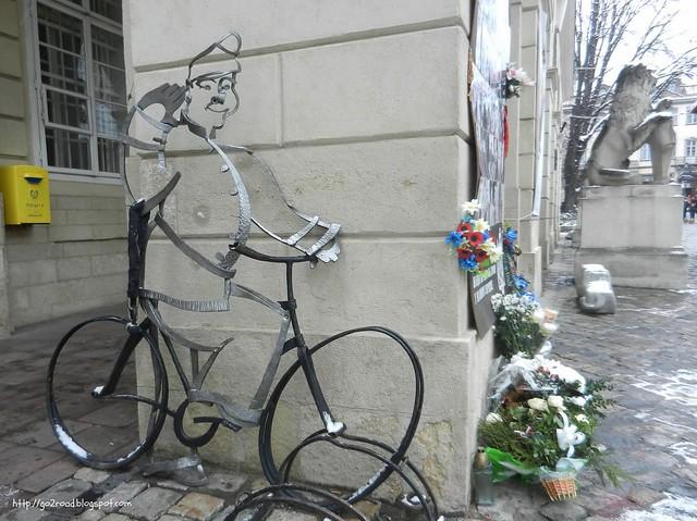 Припаркуйте велосипед