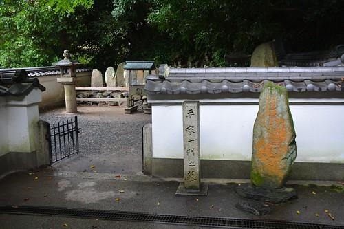 平家一門之墓