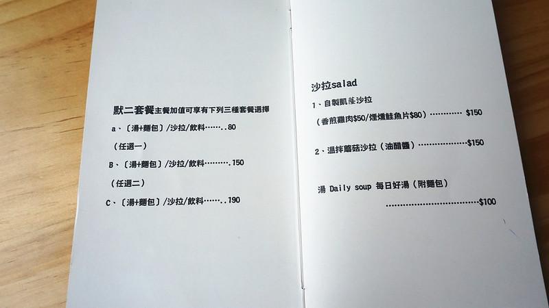 DSC01612_副本