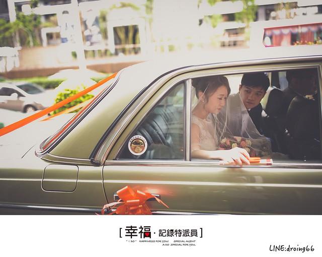 『婚禮記錄』旅行的起點