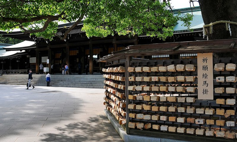 Ema votive plaques at Meiji Jingu