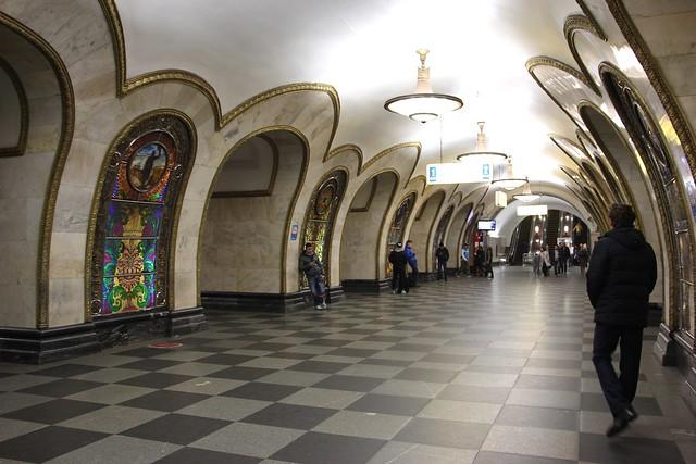 290 - Novoslobodskaya