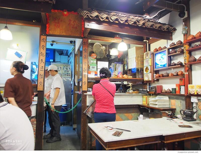 【新加坡 Singapore】松發肉骨茶 鄰近克拉克碼頭必嚐的道地美食 Songfa @薇樂莉 Love Viaggio | 旅行.生活.攝影