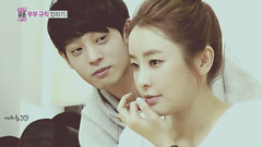 WGM JoonMi Couple FULL