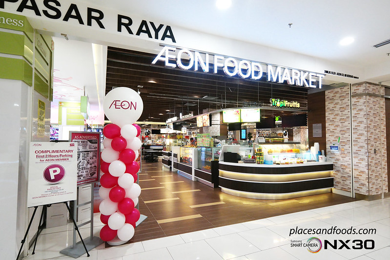 quill city mall AEON food market