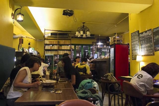 Rebirth Cafe
