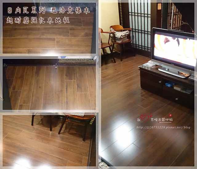 日內瓦系列-巴洛克橡木-超耐磨強化木地板1-5
