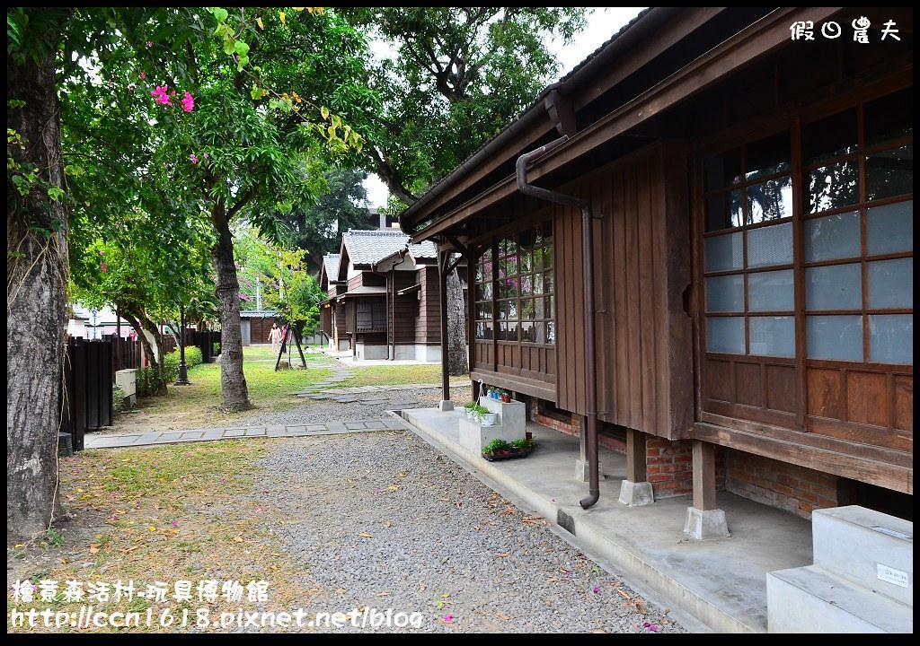 檜意森活村-玩具博物館DSC_6270