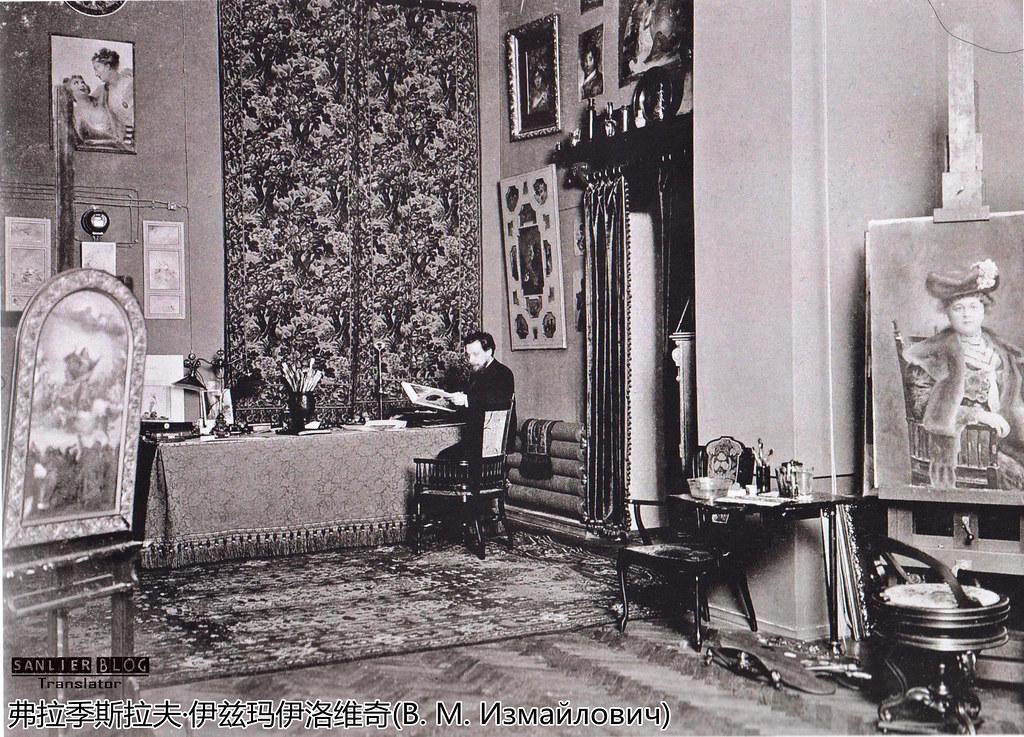 19世纪末-20世纪初俄罗斯人像摄影(22张)12
