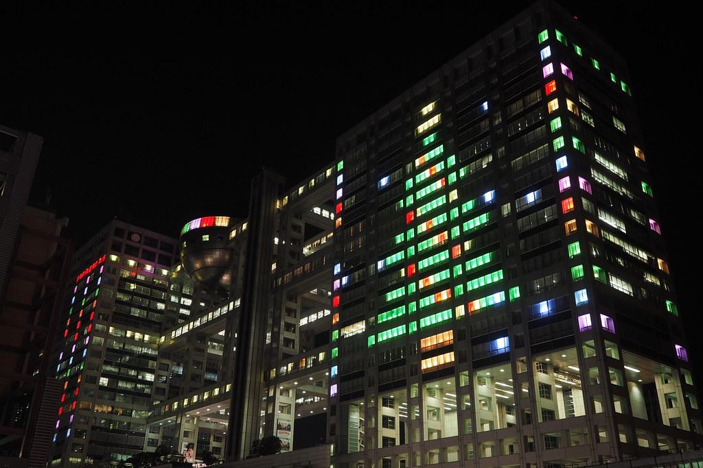 富士電視台 illumination,