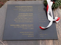 Monument of Gratitude to the Iranian People