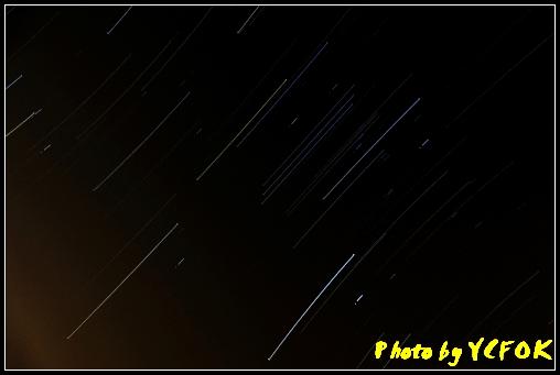 紅花嶺星軌