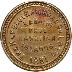 Lot 1750 1891 Hawaii Kahului Railroad Plantation Token reverse