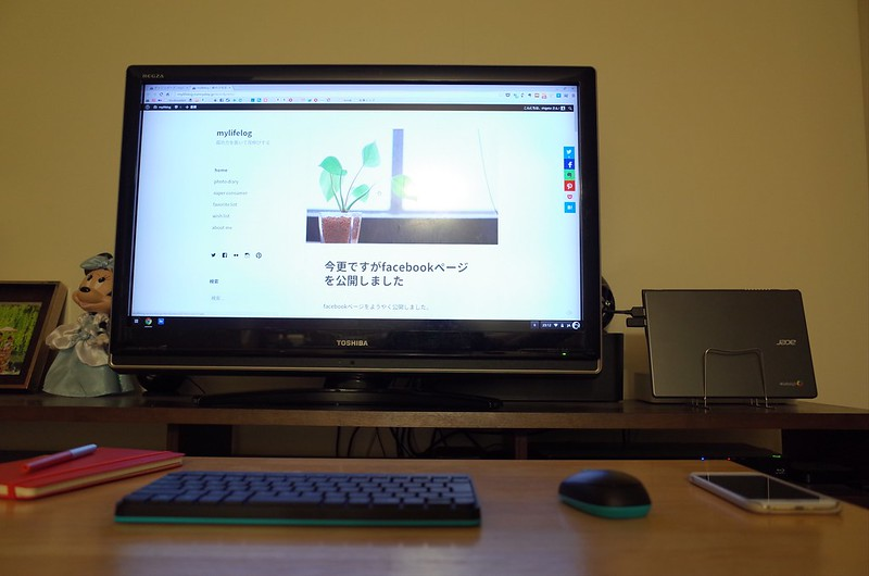 Chromebookドッキングモード