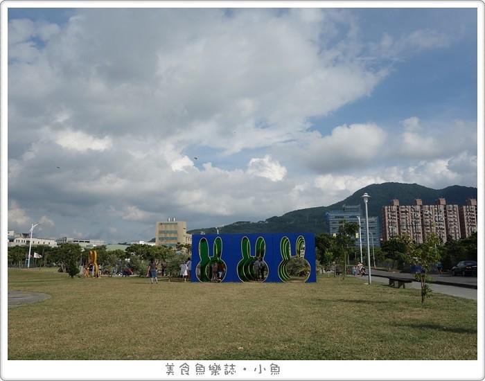 【新北八里】米飛兔公園/八里文化園區/miffy @魚樂分享誌