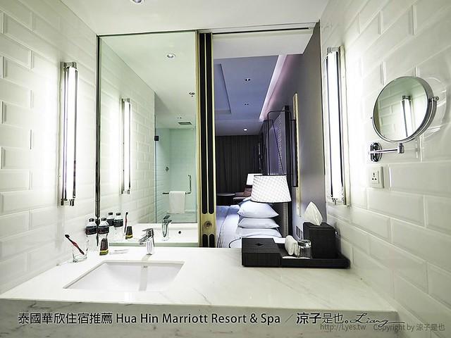 泰國華欣住宿推薦 Hua Hin Marriott Resort & Spa 89