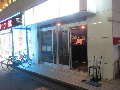 デビルズデン(江古田)