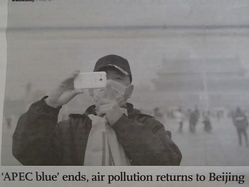 APEC BLUE 去哪里????? - naniyuutorimannen - 您说什么!
