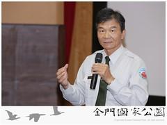 103-民宿賣店經營輔導-1028-02