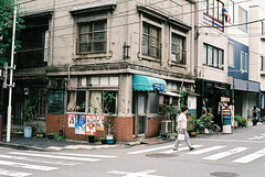 Fujifilm NATURA1600