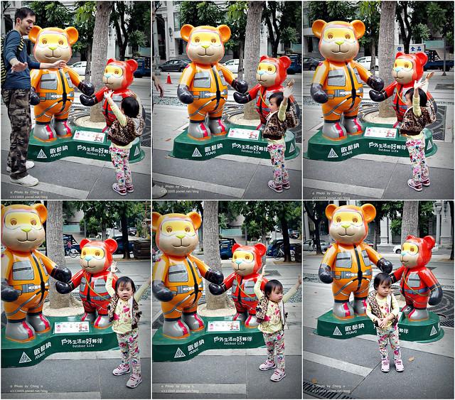 PB1520382014泰迪熊展。台中樂活嘉年華[2Y4M](20141115-20150111)