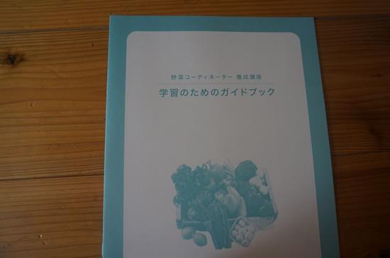 gakubun111
