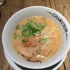 noodle(0.0), meal(0.0), ramen(0.0), noodle soup(0.0), produce(0.0), laksa(0.0), japanese cuisine(1.0), food(1.0), dish(1.0), soup(1.0), cuisine(1.0),