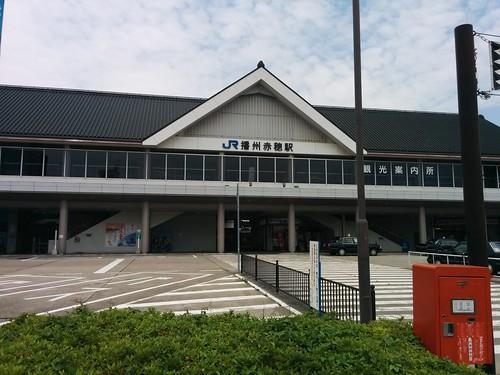 Banshū-Akō Station